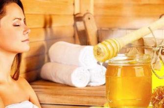 Применение меда в бане